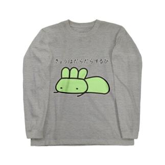 だらだらやくそう Long sleeve T-shirts