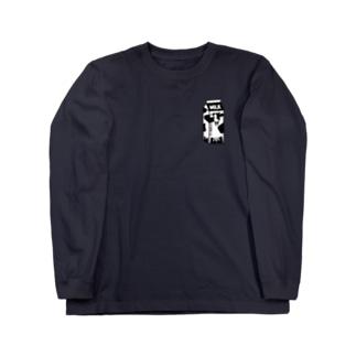 牛乳パック01 ロングスリーブTシャツ