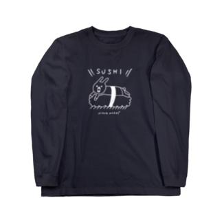 ウサギのウーのSUSHI [白い字] ロングスリーブTシャツ