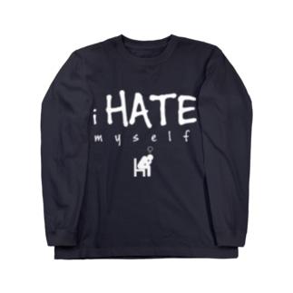 i HATE myself [White] ロングスリーブTシャツ