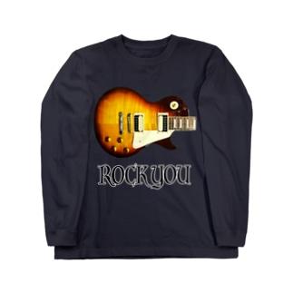 ROCK YOU 背景透過 ロングスリーブTシャツ