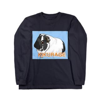 KIKURAGEちゃん ロングスリーブTシャツ