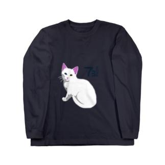 異色の瞳の白猫Tシャツ  ロングスリーブTシャツ