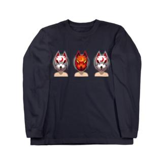 お狐様(三人) ロングスリーブTシャツ