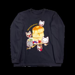 aska/ねこのかんづめのパンケーキパーティーロングスリーブTシャツ
