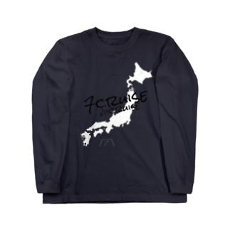 日本地図 ロングスリーブTシャツ