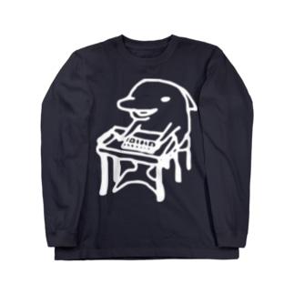 そろばんイルカ(濃色用) ロングスリーブTシャツ