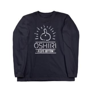 NEKO NO OSHIRI ホワイトライン ロングスリーブTシャツ