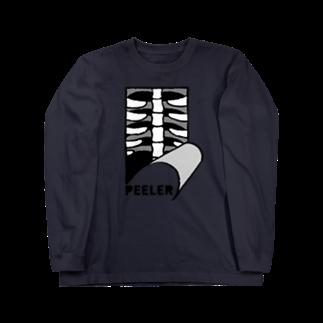 MaritaのFirst designロングスリーブTシャツ