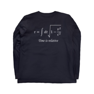 time is relative Long sleeve T-shirts