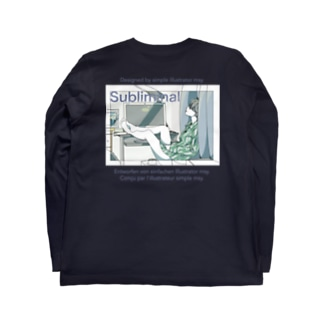 Subliminal Long sleeve T-shirts