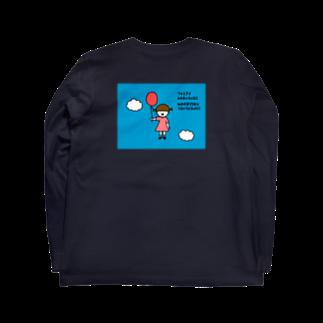 つっこみ処のスーパーガール 文字あり Long sleeve T-shirts