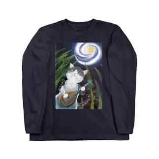月は琵琶の音に誘われて Long sleeve T-shirts