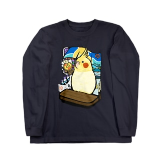 オカメインコの銭湯 Long sleeve T-shirts