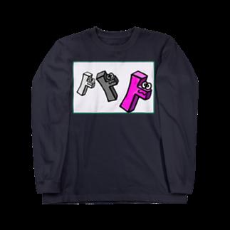 Kengo Kitajimaのドドド Long sleeve T-shirts