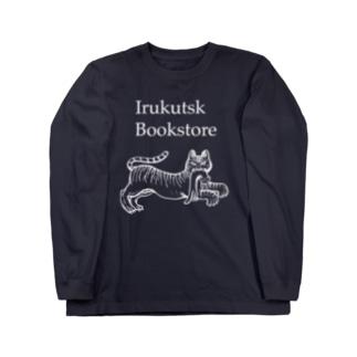 架空の本屋 Long sleeve T-shirts