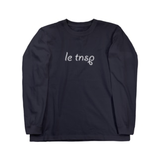 LeTNSP-001(白) Long sleeve T-shirts