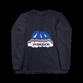 マリコ(3est)のI❤︎ISHIZUCHI Long sleeve T-shirts
