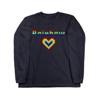 レインボーハート×ピクセルアート Long sleeve T-shirts