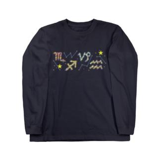 星座4 Long sleeve T-shirts