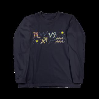 いつみ(^^♪の星座4 Long sleeve T-shirts