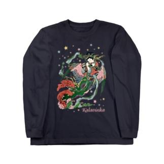 Kalavinka〜かりょうびんが〜 Long sleeve T-shirts