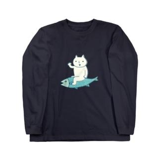 魚に乗ったしろいねこ。 Long sleeve T-shirts