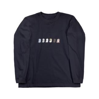 うちゅこい(ねむねむ) Long sleeve T-shirts