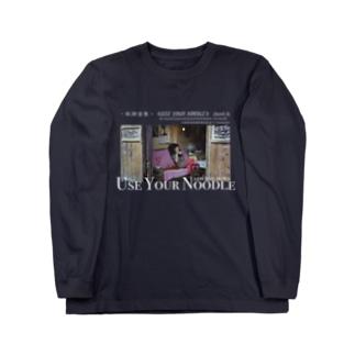 映画-秋雨春雨タイアップ Long sleeve T-shirts