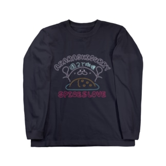 週2でカレー Long sleeve T-shirts