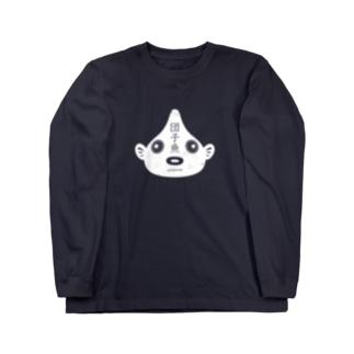 白い団子魚 Long sleeve T-shirts