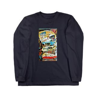 地面の世界 Long sleeve T-shirts