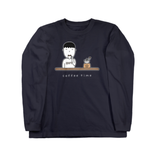 そろり屋のコーヒー男子 Long sleeve T-shirts