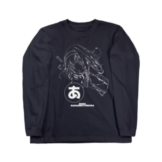 発見!(白線) Long sleeve T-shirts