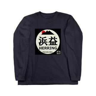 浜益 Long sleeve T-shirts