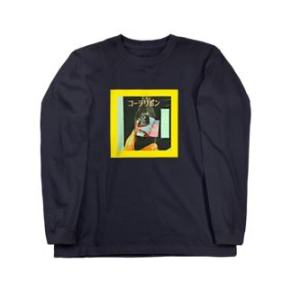 い Long sleeve T-shirts