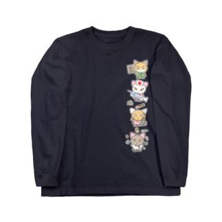 月兎耳庵 矢光いるる 11/1 おもしろ同人誌バザール @神保町の忙しいねこたち メディカル Long sleeve T-shirts