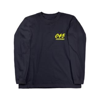 みうけんのヨコハマ露店のYOKOHAMA045グッズ Long sleeve T-shirts