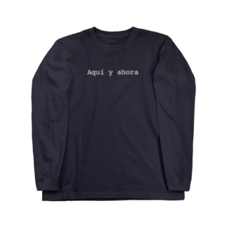 Aquí y ahora (Here and now) Long sleeve T-shirts