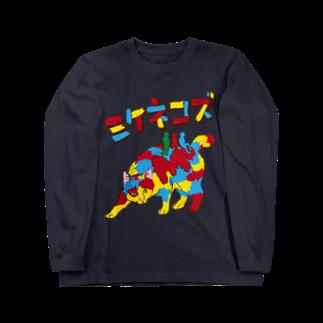 CHEBLOのミケネコズ Long sleeve T-shirts