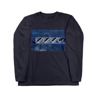 海ビル Long sleeve T-shirts