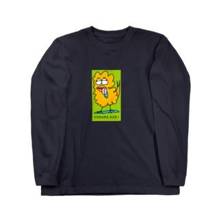 ヨダレどり Long sleeve T-shirts