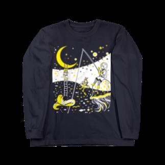 金星灯百貨店の銀河バケーション Long sleeve T-shirts