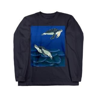 若いアオウミガメ Long Sleeve T-Shirt