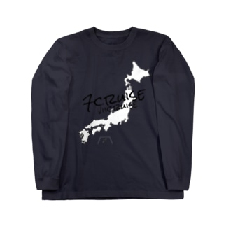 日本地図 Long sleeve T-shirts