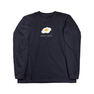 めだまやき Long Sleeve T-Shirt