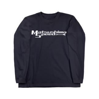 マツシマスピード Long sleeve T-shirts