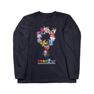 タスカラナイン/ノロイのアイテムイラスト Long sleeve T-shirts