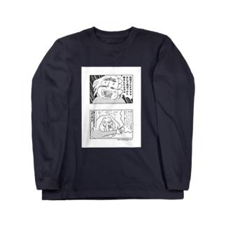 雨で自転車に乗れていない気持ちを代弁した漫画COMAウェア Long sleeve T-shirts