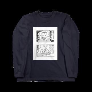 Pちゃんの雨で自転車に乗れていない気持ちを代弁した漫画COMAウェア Long sleeve T-shirts